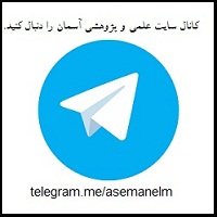 http://up.asemankafinet.ir/view/1069338/chanal1.png