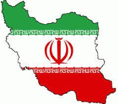 تحقیق رایگان در مورد آشنایی با ایران