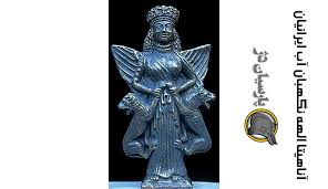 آناهیتا الهه نگهبان چشمه و باران